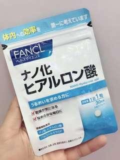 fancl玻尿酸