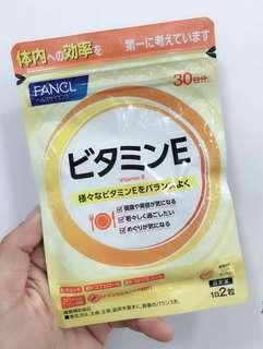 fancl 維生素E