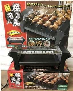 🚚 Japan Set Indoor Mini BBQ Grill For One