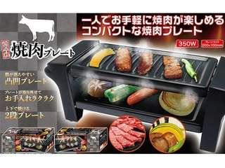🚚 Mini BBQ Grill For One Toreba Japan 31.5cm