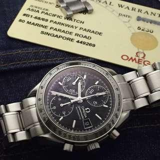 SOLD-           Omega Speedmaster Automatic with Official Warranty Card