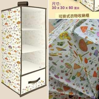 【共2個(同款)、$40/1個,$70/2個】Mofy兔 可掛式衣物收納櫃