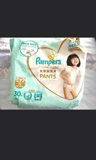 FREE Pampers XL size diapers *opened pack