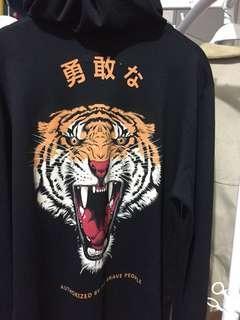 Hoodie tiger