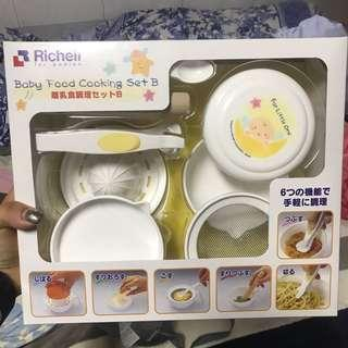 Richell 嬰兒加固料理組合 研磨器 baby food cooking set