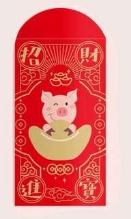 「豬財進寶」利是封