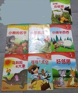 🚚 Children Books. Chinese. Toddlers to preschool
