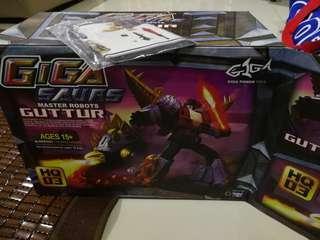 Transformer GigaSaurs Guttur
