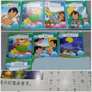 🚚 Children Chinese books