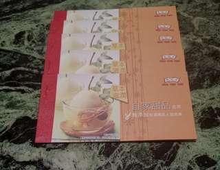 鴻福堂自家甜品券
