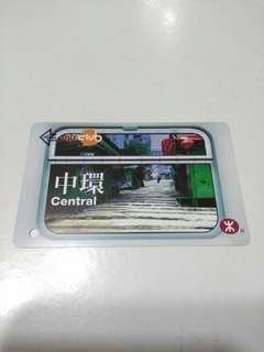 (包平郵)香港地鐵特別版車票(2010年)