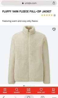 Uniqlo Teddy Fleece Jacket