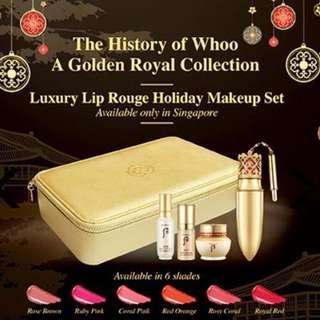 BN Brand New The History of Whoo Gongjinhyang Mi Luxury Lip Rouge Lipstick with Gold Golden Comestic Case Box Pouch