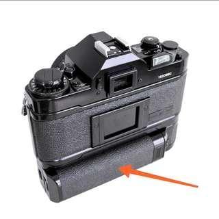 Canon Power Winder A for AE-1, AE-1 Program, A-1 or AV-1