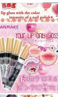 Canmake Your Lip Only Gloss
