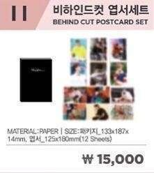 [SHARE//ORDERED] wanna one behind cut postcard