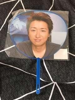 大野智 5x10 tour 小扇 Arashi