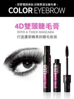 🔥BEST SELLER🔥 HengFei 4D雙頭睫毛膏 #BEAUTY50