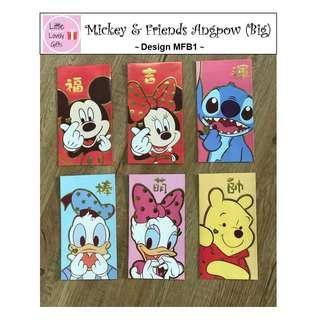 🚚 Mickey & Friends Red Packets (big)