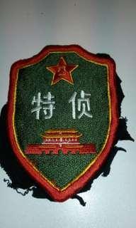 中國特色狼人部門