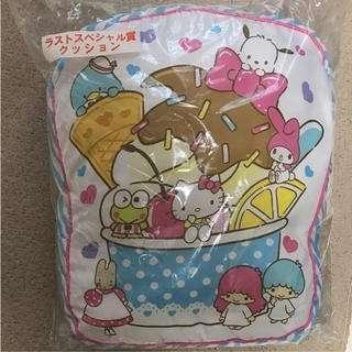 特價200蚊SANRIO 一番賞 尾賞 Cushion