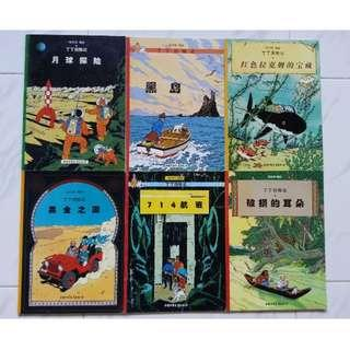 The Adventures of Tintin(Chinese Ver)