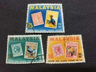 Malaysia 1867 - 1967 100th Anniversary Stamps Centenary Complete Set - 3v Used Stamps
