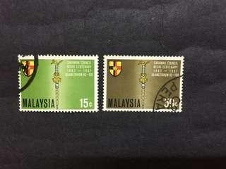 Malaysia 1967 100th Anniversary Sarawak Council Negeri Centenary Complete Set - 2v Used Stamps #4