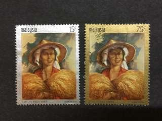 Malaysia 1969 National Rice Year Complete Set - 2v Used Stamps