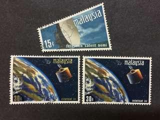 Malaysia 1970 Satellite Earth Station Complete Set - 3v Used Stamps