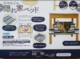 Detachable Cat Bed