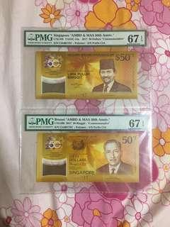 Liquidation Sale - Singapore & Brunei 50th Anniversary Currency Agreement Identical Numbers $50 Polymer Banknotes PMG 67 EPQ