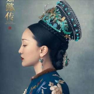 Tian-tsui! Contact Xin Yun 9178-3081 for Tian-tsui customization!!!♥ Recommend Tian-tsui is a style of Chinese art featuring kingfisher feathers.