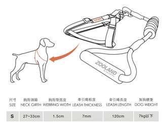 Small Red Dog Collar & Leash Harness 紅色細碼 狗帶背心 /胸背帶牽引繩