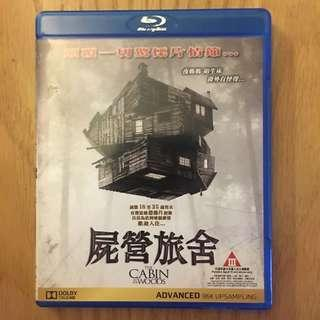 The cabin in the woods | Blu-ray | HK Edition 🇭🇰