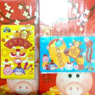 WITH STOCK 2X Tsum tsum Ezlink