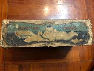 古董 舊式紙盒 香港利亞 肥兒餅紙盒