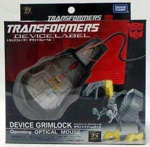 變形金剛 transformers 鋼鎖 grimlock 滑鼠 mouse