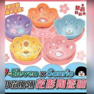 7-11花形陶瓷碗/碟
