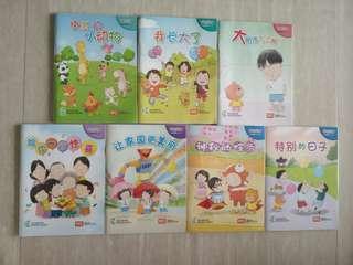 欢乐伙伴Chinese Storybooks