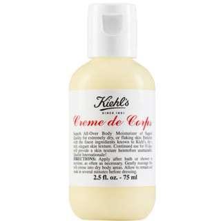Kiehls Crème de Corps 經典潤膚乳 250ml