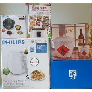 BUNDLE DEAL - Brand New Philips Air Fryer HD9216 / Philips Bread Container / Philips Baking Tray HD9925 / Philips Recipe Cook Book / Shun Xiang 5 Kg Ceramic Rice Bucket