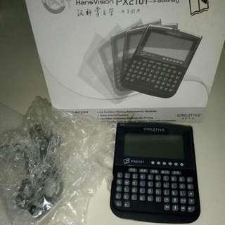 Hansvision px2101 chinese dictionary
