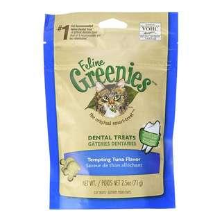 Greenies Feline Dental Treats 貓貓潔齒餅 吞拿魚味 2.5oz 細包裝