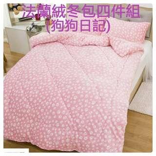 🚚 🎀(雙人法蘭絨冬包四件組)冬季熱銷 超暖冬天法蘭絨鋪棉床包被套四件組 標準雙人床包 毛毯被子毯子 刷毛床單~可挑款