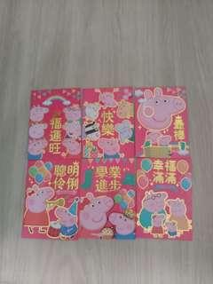 (8 x 11cm) PEPPA PIG 2019 YEAR OF THE PIG CUTE RED PACKETS / ANG POWS / HONG BAOS @ 6PCS FOR $0.50 ONLY!!! Short ones **Design A10-6**