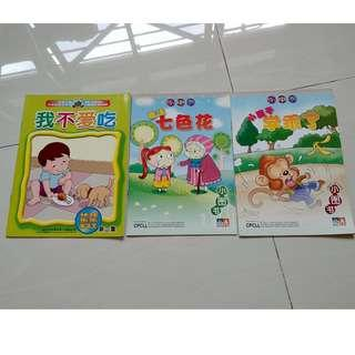 Chinese Readers for Pre-schoolers