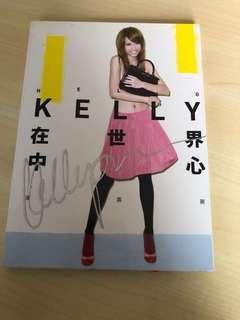 🚚 Hello Kelly Autographed Album