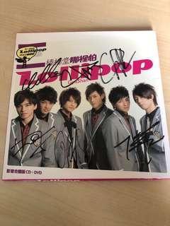 🚚 Lollipop Autographed Album