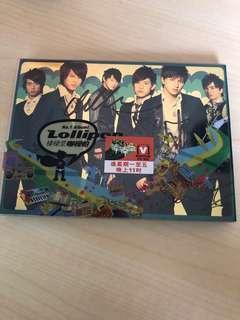 🚚 Lollipop First Album (Autographed)